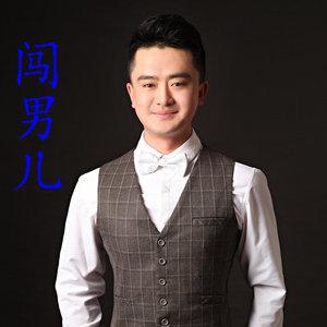 鸿雁(热度:2444)由半个月亮翻唱,原唱歌手刘佳
