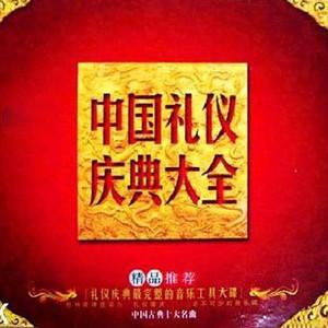 难忘今宵(热度:763)由思念翻唱,原唱歌手李谷一