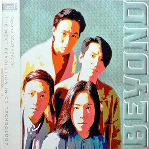 长城(热度:10)由健叔(天涯在何方不敢回头望)翻唱,原唱歌手BEYOND