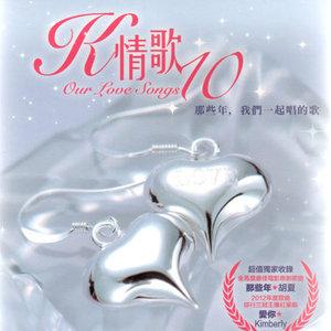 屋顶(热度:361)由诺诺翻唱,原创歌手周杰伦/温岚
