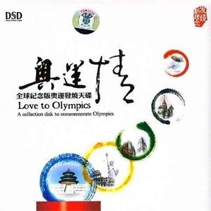 红河谷(热度:197)由那年那月翻唱,原唱歌手张琼