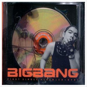 อัลบัม 1st Single : BIGBANG ศิลปิน BIGBANG