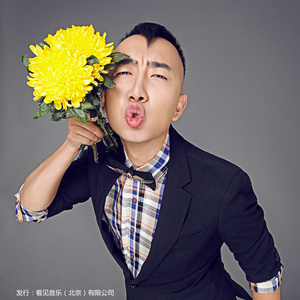 菊花爆满山(热度:14)由佳佳翻唱,原唱歌手马博