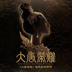 素颜(TV Version)(热度:16)由徐宝玲翻唱,原唱歌手霍尊