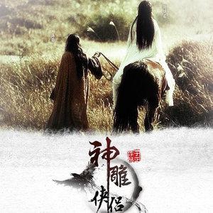 你我(热度:38)由烟墨染翻唱,原唱歌手陈晓/陈妍希