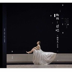 爱河原唱是蒋雪儿,由姐的美叫资本*^_^*翻唱(播放:76)