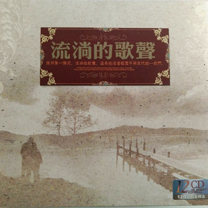 小燕子(热度:36)由翠翠翻唱,原唱歌手华语群星