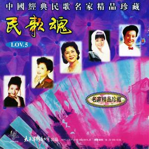 敖包相会(热度:20)由北京吴爷在德国翻唱,原唱歌手腾格尔/萨日娜
