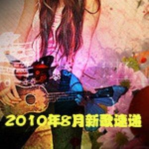 素颜(热度:21889)由豆儿啵翻唱,原唱歌手许嵩/何曼婷