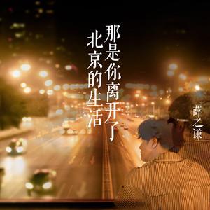 全民 k 歌 中文 版