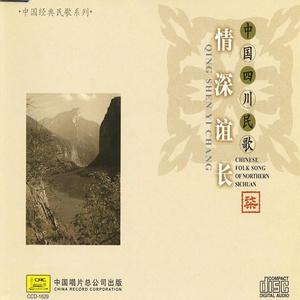 神奇的九寨(热度:169)由千年一叹翻唱,原唱歌手容中尔甲
