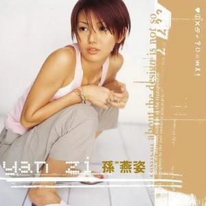 天黑黑(热度:999)由诺诺翻唱,原创歌手孙燕姿