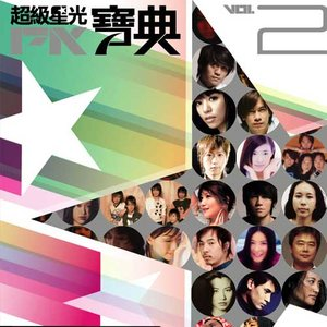 夜夜夜夜(Live)(热度:284)由浮白裁影翻唱,原唱歌手梁静茹