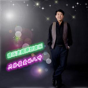 梁祝红尘(热度:140)由晋云翻唱,原唱歌手音乐走廊