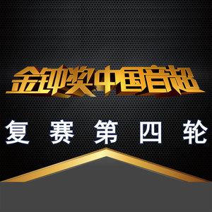 爱一点(热度:30)由柠檬不萌翻唱,原唱歌手莫艳琳