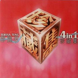 微风细雨(热度:34)由平安是福翻唱,原唱歌手邓丽君