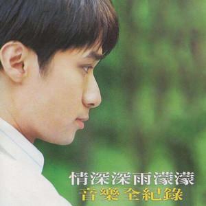 好想好想(热度:1878)由ZHOU自然翻唱,原唱歌手赵薇