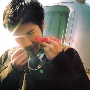 龙的传人(热度:29)由艾神翻唱,原唱歌手王力宏