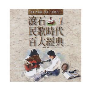 乡间小路(热度:114)由栋哥翻唱,原唱歌手叶佳修