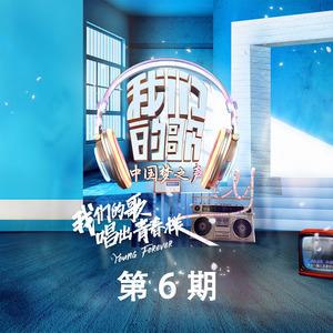 军港之夜 (Live)