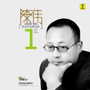 伤心城市由寂寞(王子)演唱(ag官网平台|HOME:冷漠)