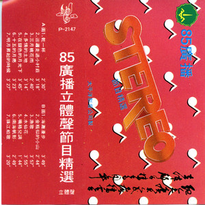 十五的月亮在线听(原唱是董文华),劢志姜太公(唱将)演唱点播:96次