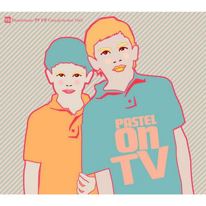 Pastel On TV: CF Compilation Vol.1