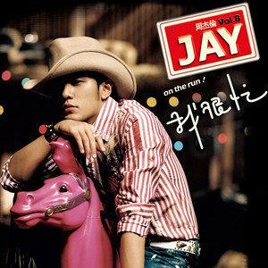 彩虹(热度:24)由JACK的Kiss翻唱,原唱歌手周杰伦