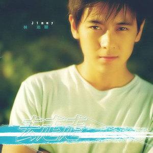 我不后悔(热度:4895)由鸿城翻唱,原唱歌手林志颖