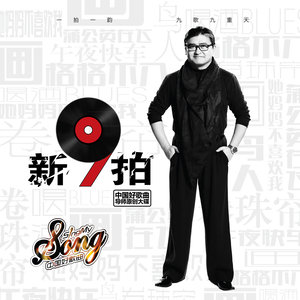 卷珠帘(Live)(热度:37)由bonnie翻唱,原唱歌手霍尊