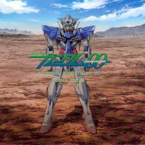 oo音乐_機動戦士ガンダムOO ORIGINAL SOUND TRACK 2 (机动战士高达OO ORIGINAL SOUND ...