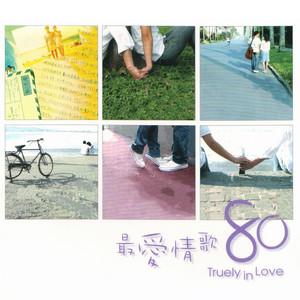 三月里的小雨(热度:13)由太阳纸杯、品味男人翻唱,原唱歌手刘文正