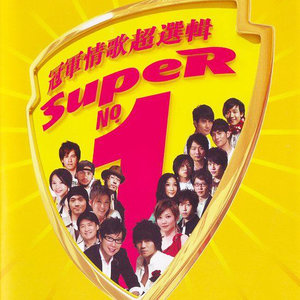 眼底星空(热度:84)由苏苏叔翻唱,原唱歌手李圣杰