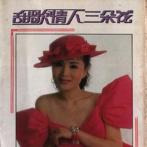牧野情歌(热度:25)由冬日暖阳翻唱,原唱歌手李玲玉