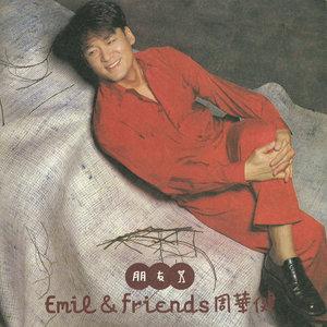 朋友(热度:72)由乔翻唱,原唱歌手周华健