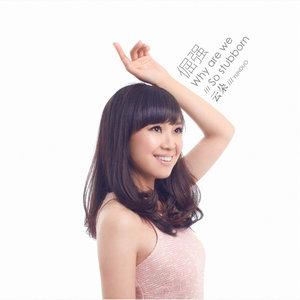 我的楼兰(热度:553)由✎ℳ๓恋雨࿐翻唱,原唱歌手云朵