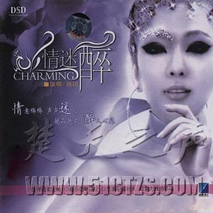 错过的情人(热度:48)由小女人翻唱,原唱歌手晓玥
