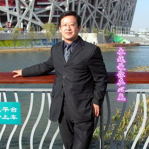 永远放你在心底(热度:44)由东博翻唱,原唱歌手杨志广/云飞燕