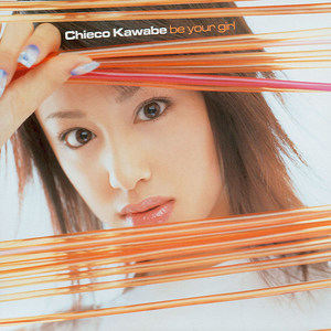 qq 妖精的旋律/妖精的旋律原声CD[ED Single be your girl]