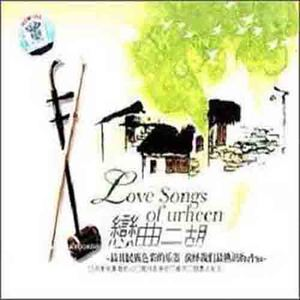 无言的结局(热度:14)由绿叶翻唱,原唱歌手卓依婷