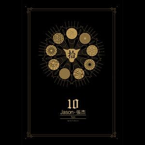 My Sunshine(热度:120)由妞妞翻唱,原唱歌手张杰