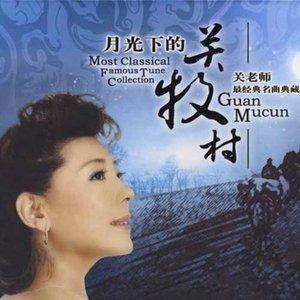月光下的凤尾竹由张晓曦演唱(ag官网平台|HOME:关牧村)