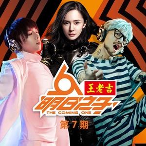消愁(3D版)(热度:748)由Singer凌雪翻唱,原唱歌手毛不易