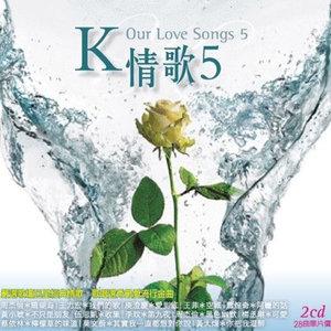来不及(热度:33)由Seven.翻唱,原唱歌手陈珊妮