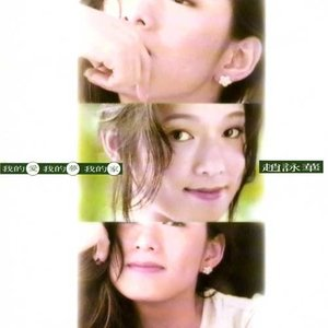 最浪漫的事(热度:108)由happy 洋翻唱,原唱歌手赵咏华