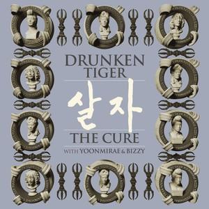 ฟังเพลงอัลบั้ม The Cure