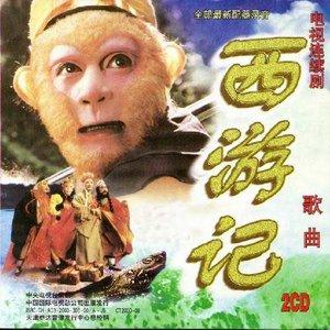 女儿情原唱是吴静,由蓝玫瑰翻唱(播放:53)