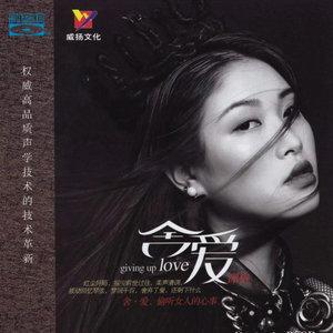光明ag娱乐平台网站|官网是谭艳,由※翻唱(播放:490)