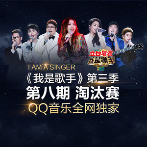 橄榄树(Live)(热度:16)由白桦林翻唱,原唱歌手韩红