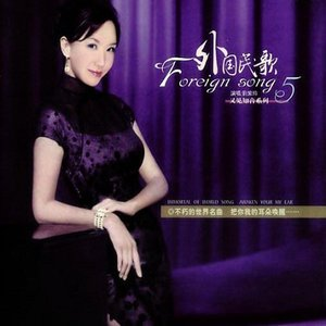 三套车原唱是刘紫玲,由空中飘洒的雪翻唱(播放:154)